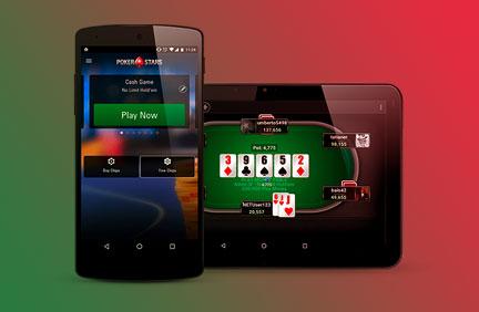PokerStars приложение