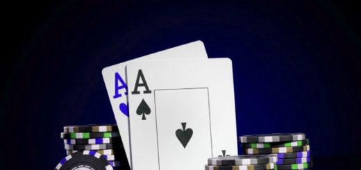 Шансы в покер