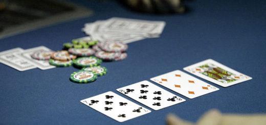 играть с сетом карты