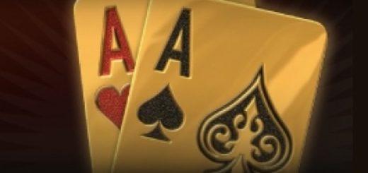 Основное правило игры в покер