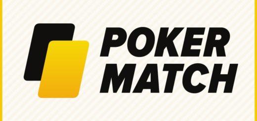 Регистрация на ПокерМатч