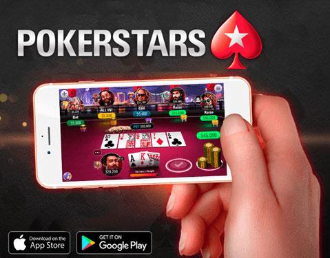 приложение покерстарс